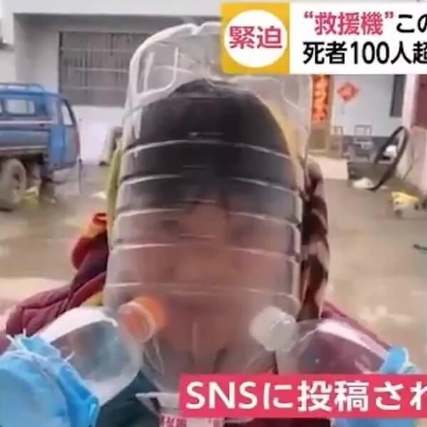 Nguoi-TQ-doi-chai-nhua-len-dau-tin-co-the-han-che-lay-virus-Corona-5